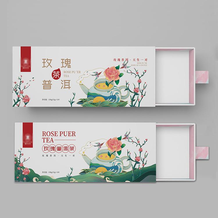 花茶普洱茶包装盒