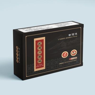 膏药贴包装盒