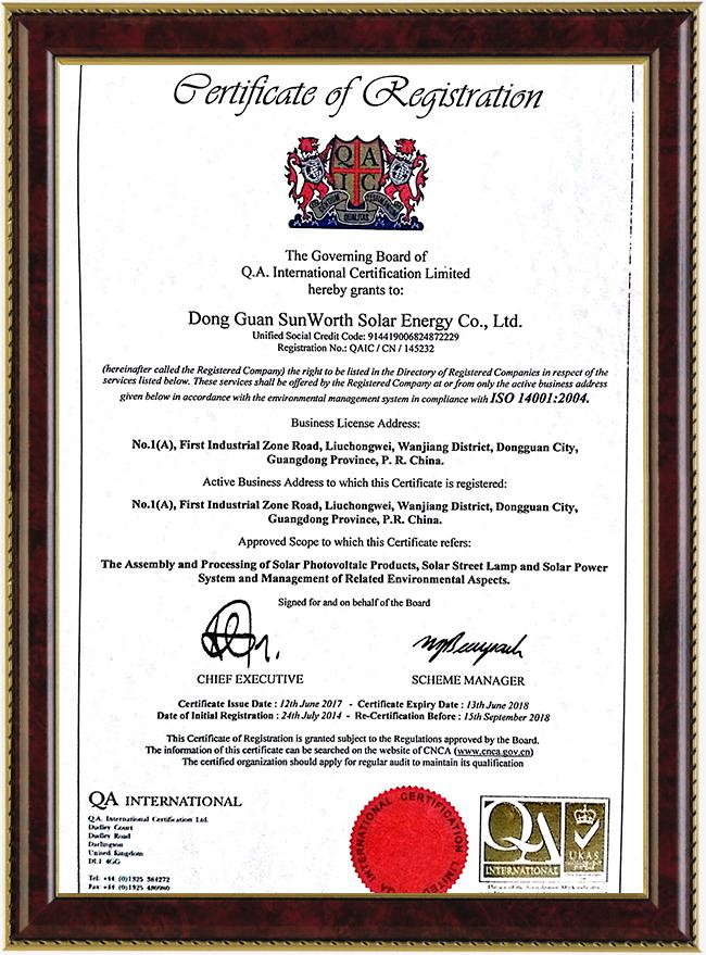 QA國際認證英文