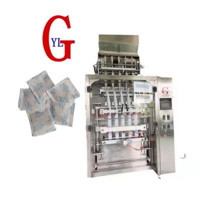 多列干燥劑包裝機
