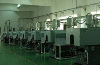 注塑廠工廠裝修