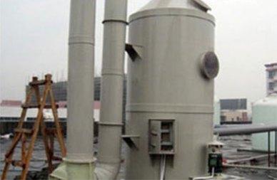 廢氣處理系統安裝