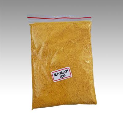 聚合氯化铝优等