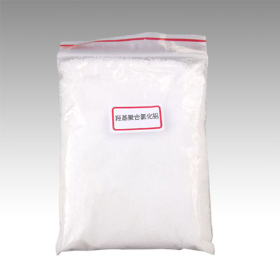 羟基聚合氯化铝