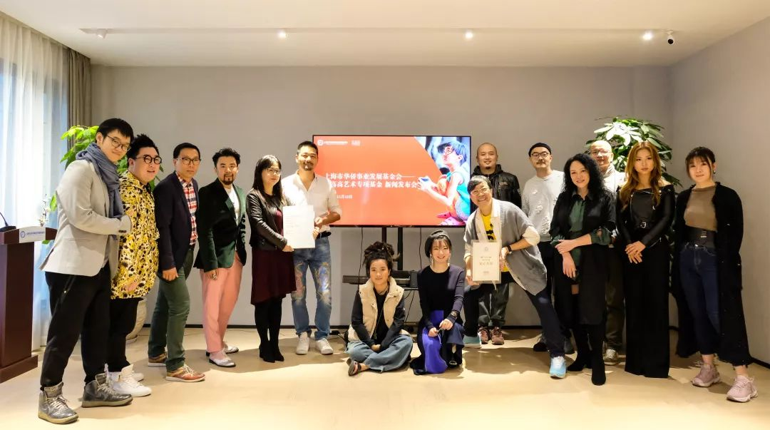 艺高高艺术专项基金正式成立 艺术家孔龙震担任开始艺术教室爱心大使