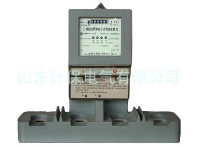 变压器专用贯穿电子式电能表