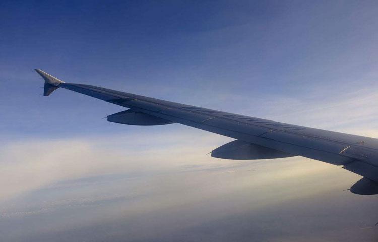 采購單位:烏魯木齊航空有限責任公司