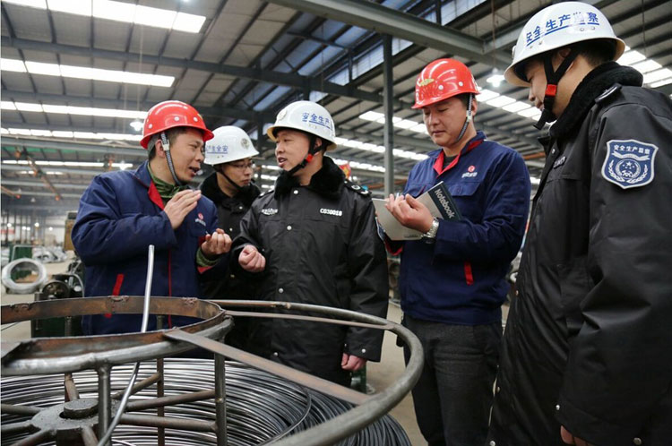 采購單位:貴州省安全生產監督局
