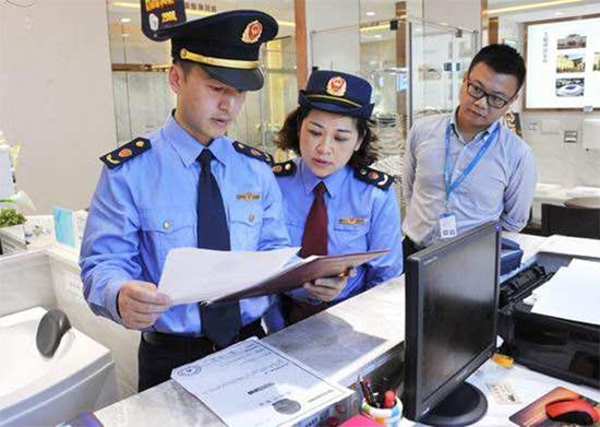 采購單位:江西省萍鄉市工商行政管理局