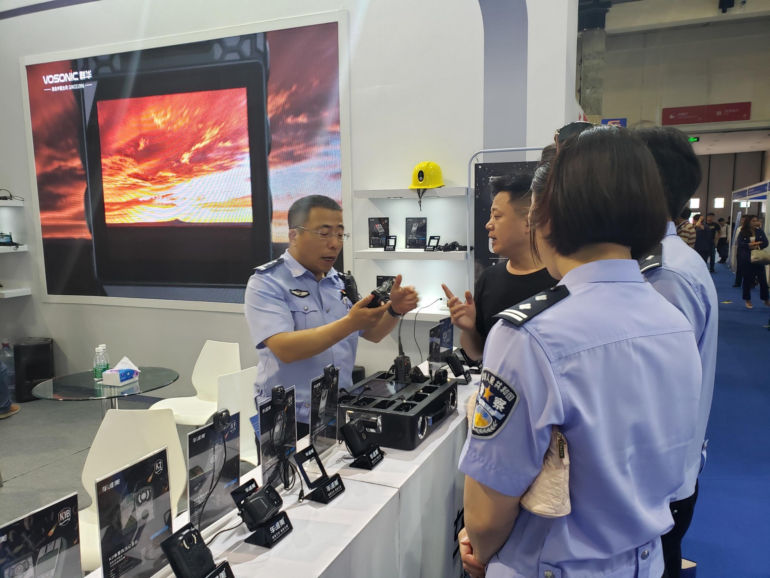 VOSONIC群华参加第八届国际警用装备及反恐技术装备展览会
