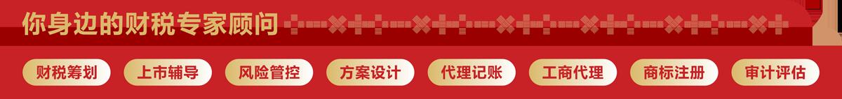 郑州会计培训