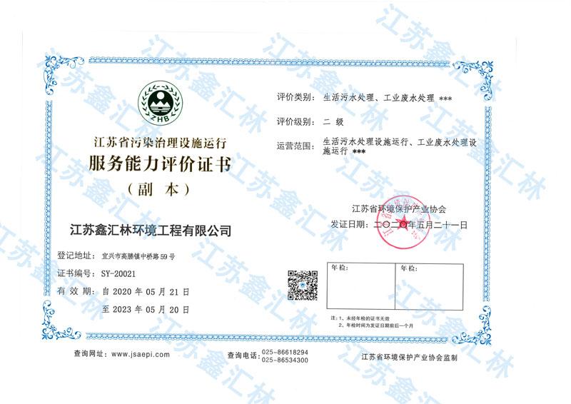 3983金沙官网-www.3983.com-金沙3983娱乐官网网址荣...