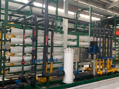 河北旭阳焦化vnsc威尼斯城官网综合废水深度处理+中水回用处理项目