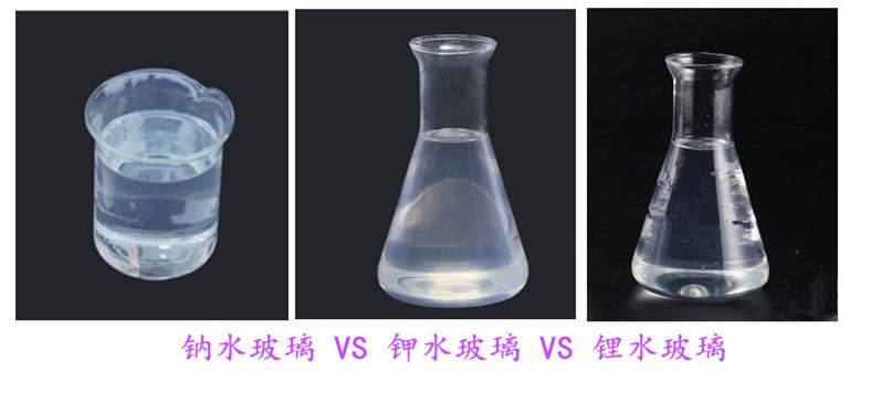 水玻璃是什么,水玻璃是不是硅酸钠?不