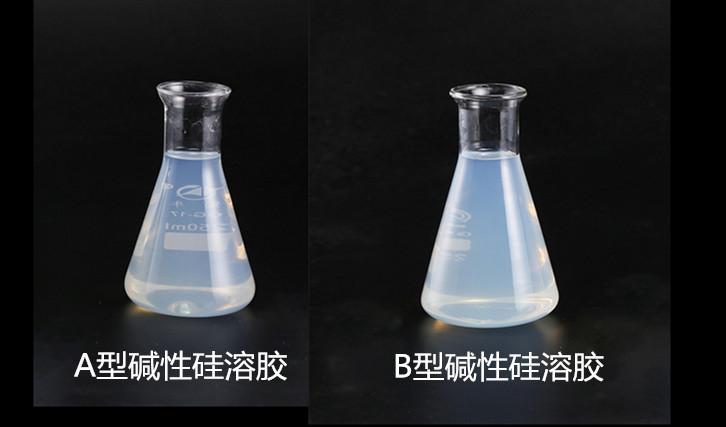 关于硅溶胶之漂浮物的成因与处理方法