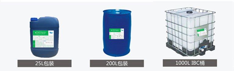 中发2.9模硅酸钾(钾水玻璃)型号ZFK29-44A