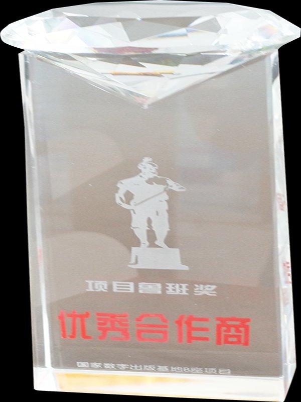 項目魯班獎