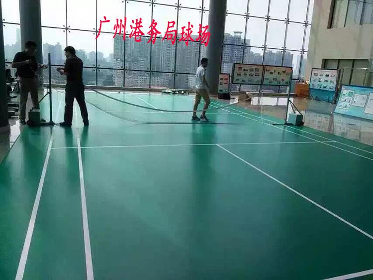 广州港务局羽毛球场地完工