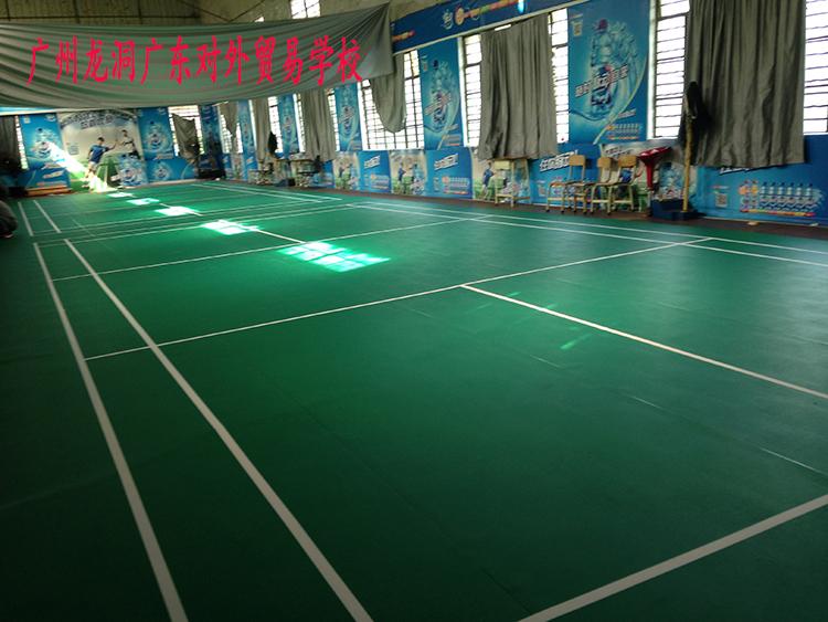广州龙洞广东对外贸易学校球场
