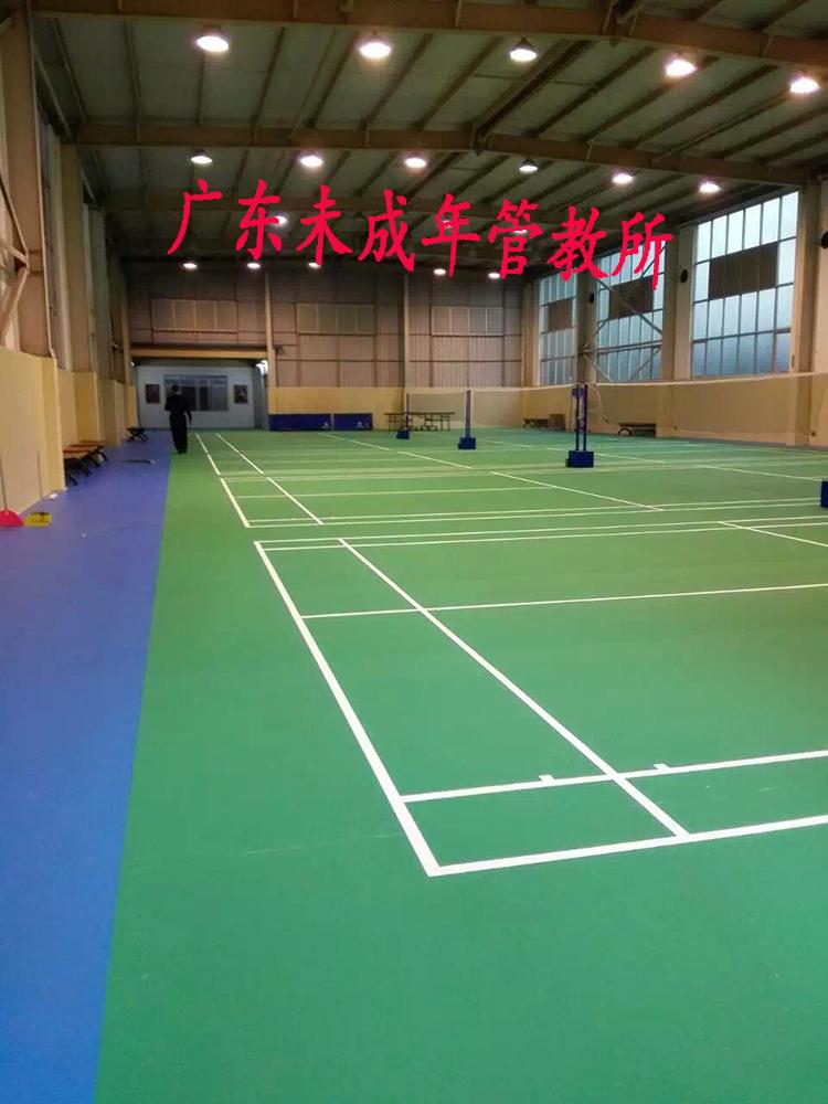 广东省未成年人管教所球场安装中