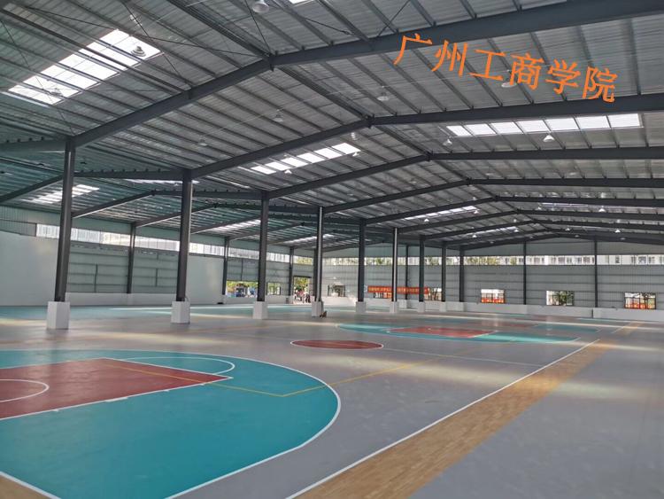 广州工商学院三水校区