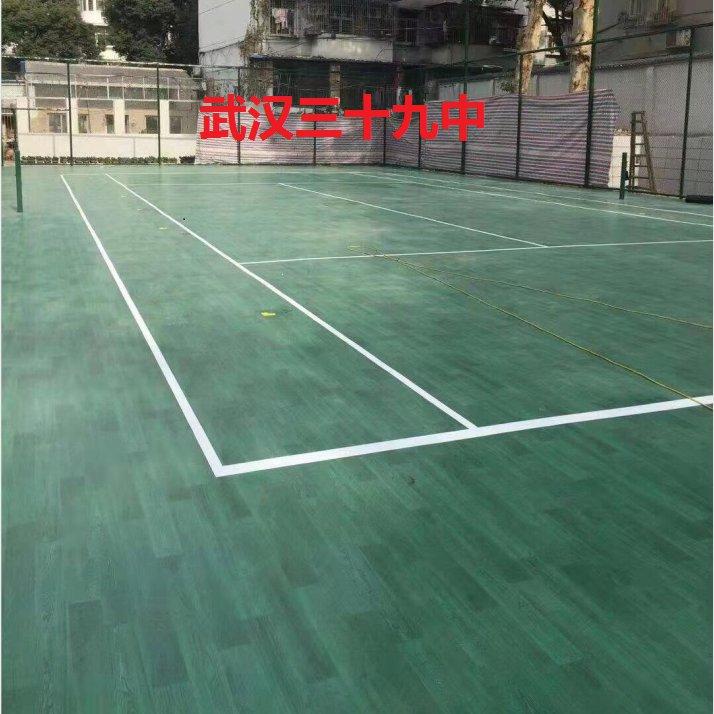 武汉三十九中网球场