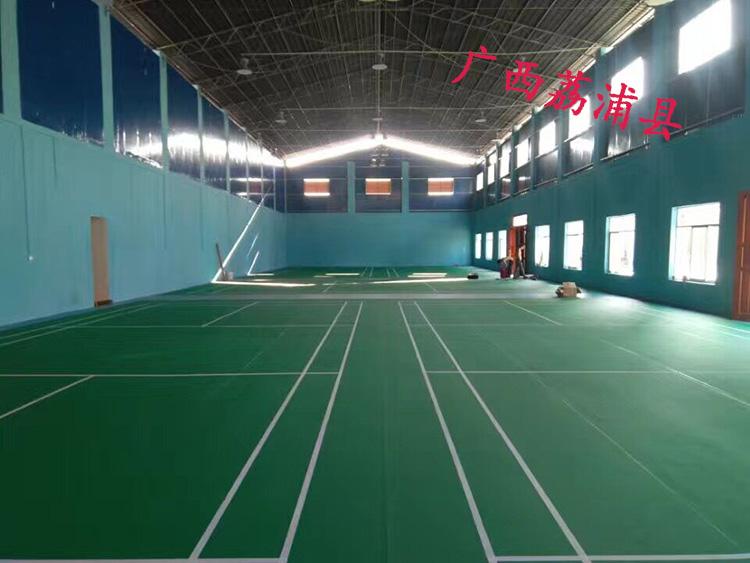 广西荔浦县球馆