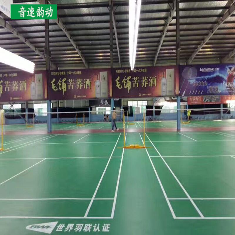 水晶沙4.5mm羽毛球运动PVC地胶室内防火耐磨防滑减震塑胶地板绿色