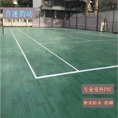 室外橡木5.0mm篮球场地胶PVC运动地板幼儿园操场户外地面防滑地垫