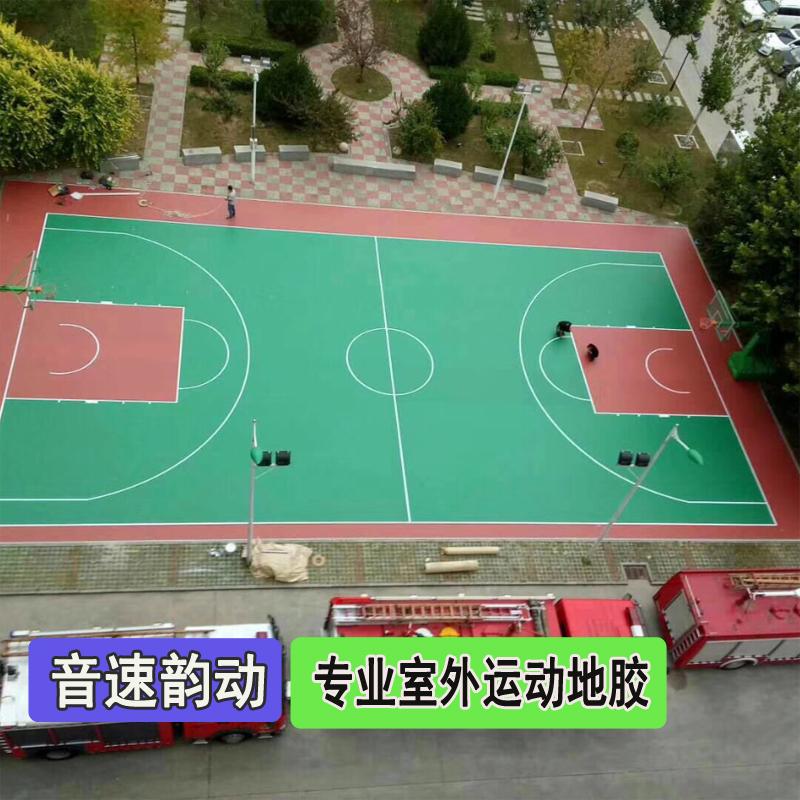 室外5.0mm篮球运动地胶加厚耐磨防水防晒羽毛球PVC地板防滑地胶板
