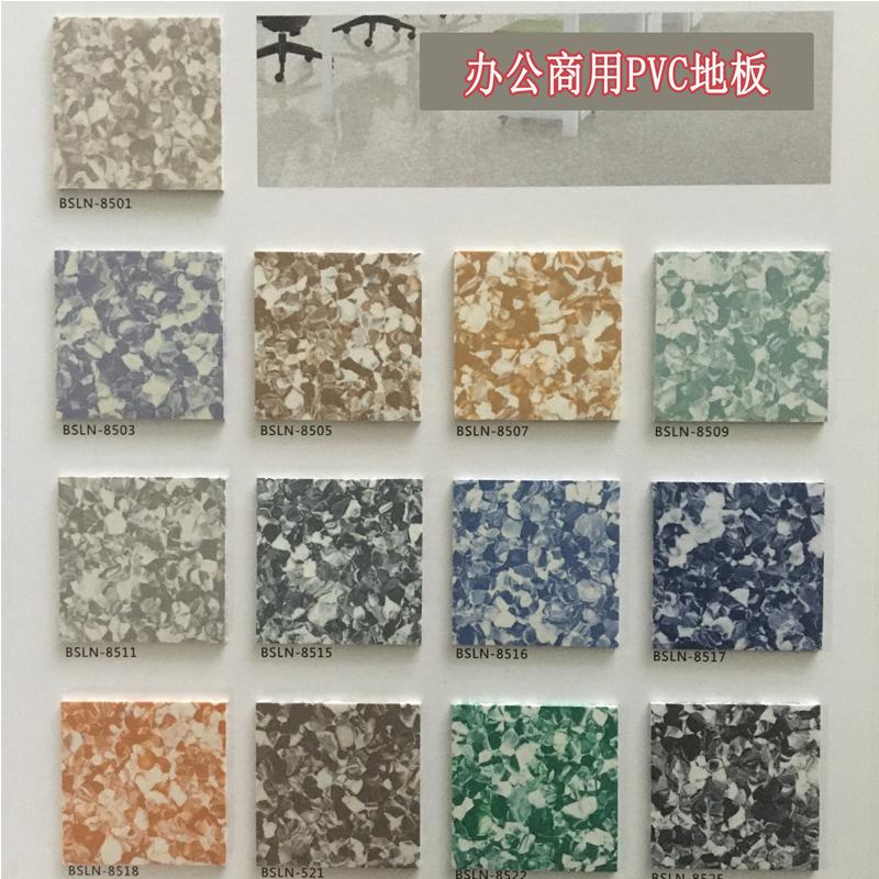 商用PVC地胶办公室卷材地板幼儿园医院塑胶防滑耐磨地垫光面2.0mm