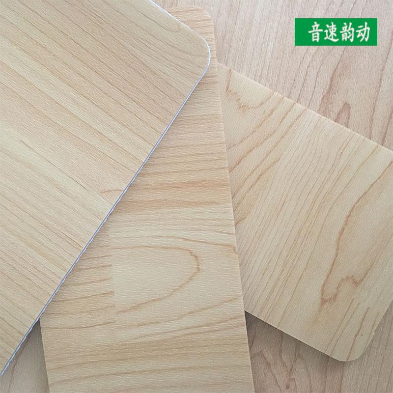 枫木纹4.5mm室内篮球专业场地地胶健身房地胶板PVC环保运动地板垫