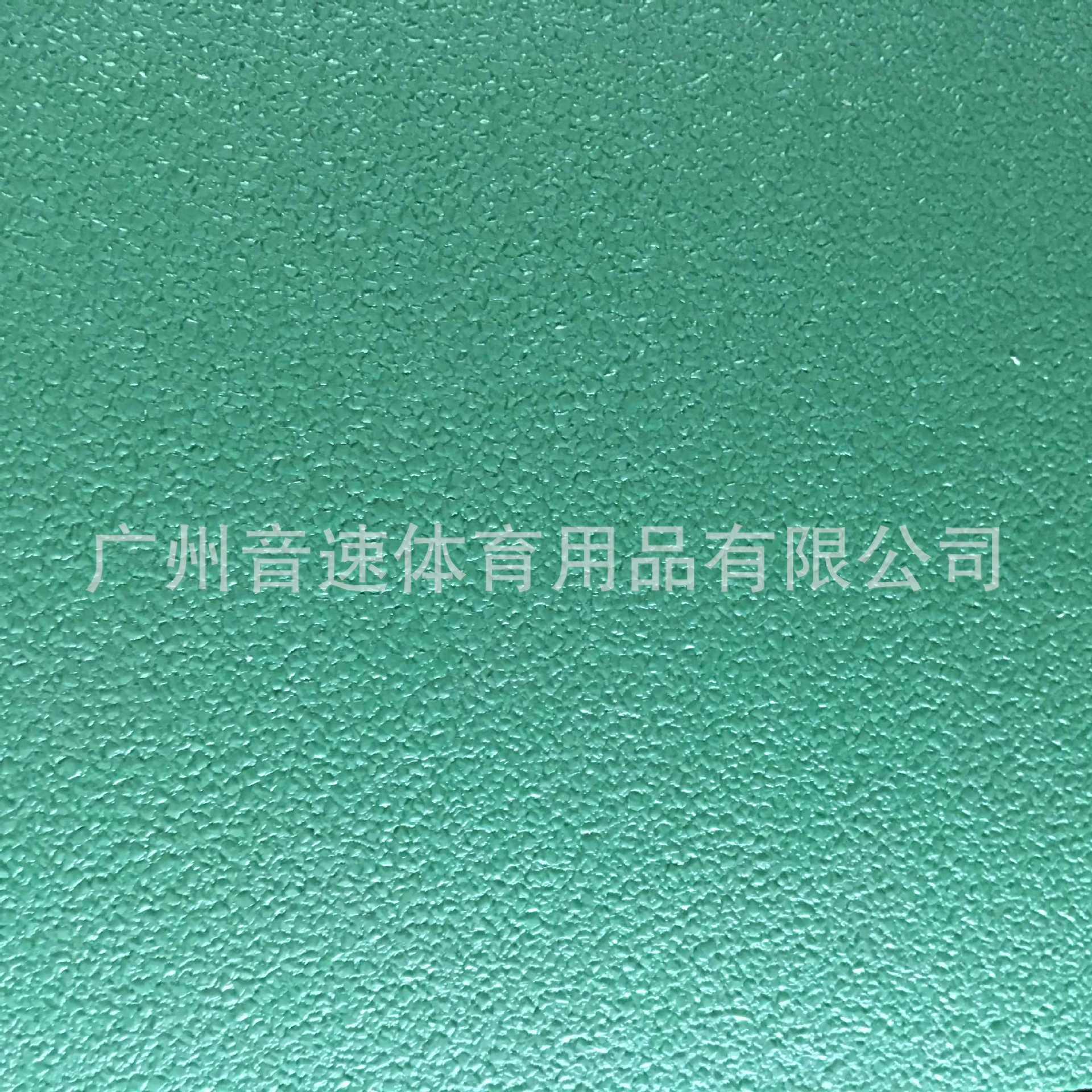 钻石纹5.5mm羽毛球场地地胶加厚耐磨地板篮球场地PVC耐磨地板胶绿
