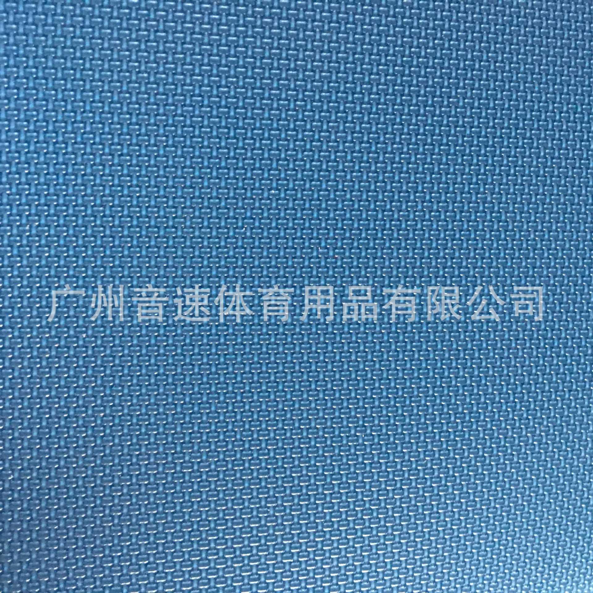室内布纹5.1mm乒乓球地胶专业塑胶运动场地耐磨防滑PVC地板胶蓝色