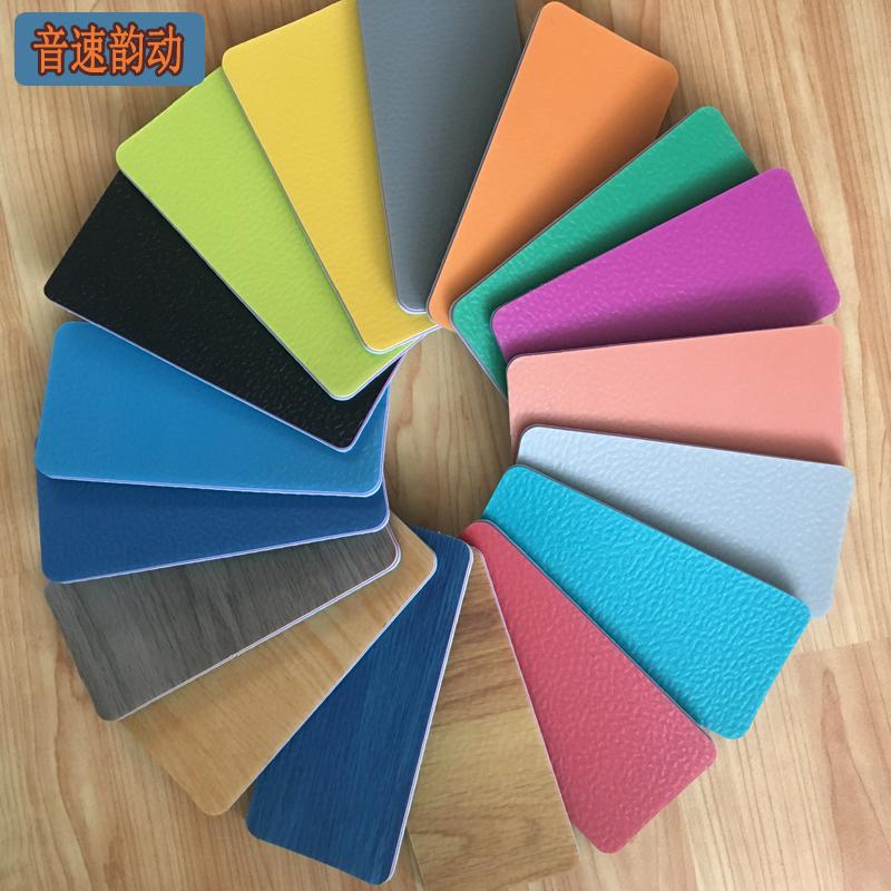 加厚耐磨防滑篮球场运动PVC地胶塑胶地板地垫羽毛球舞蹈锤击纹5.2