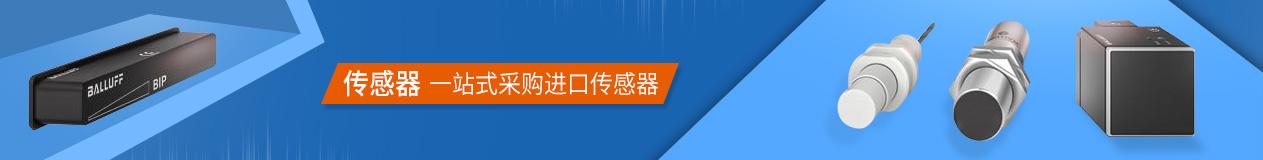 澳门太阳娱乐集团官网
