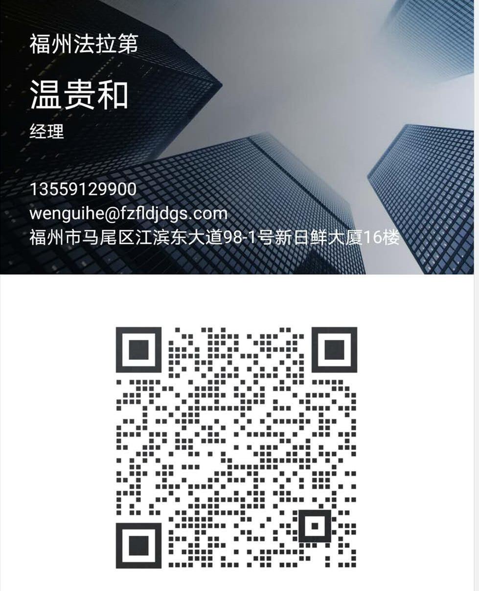 欢迎加企业微信