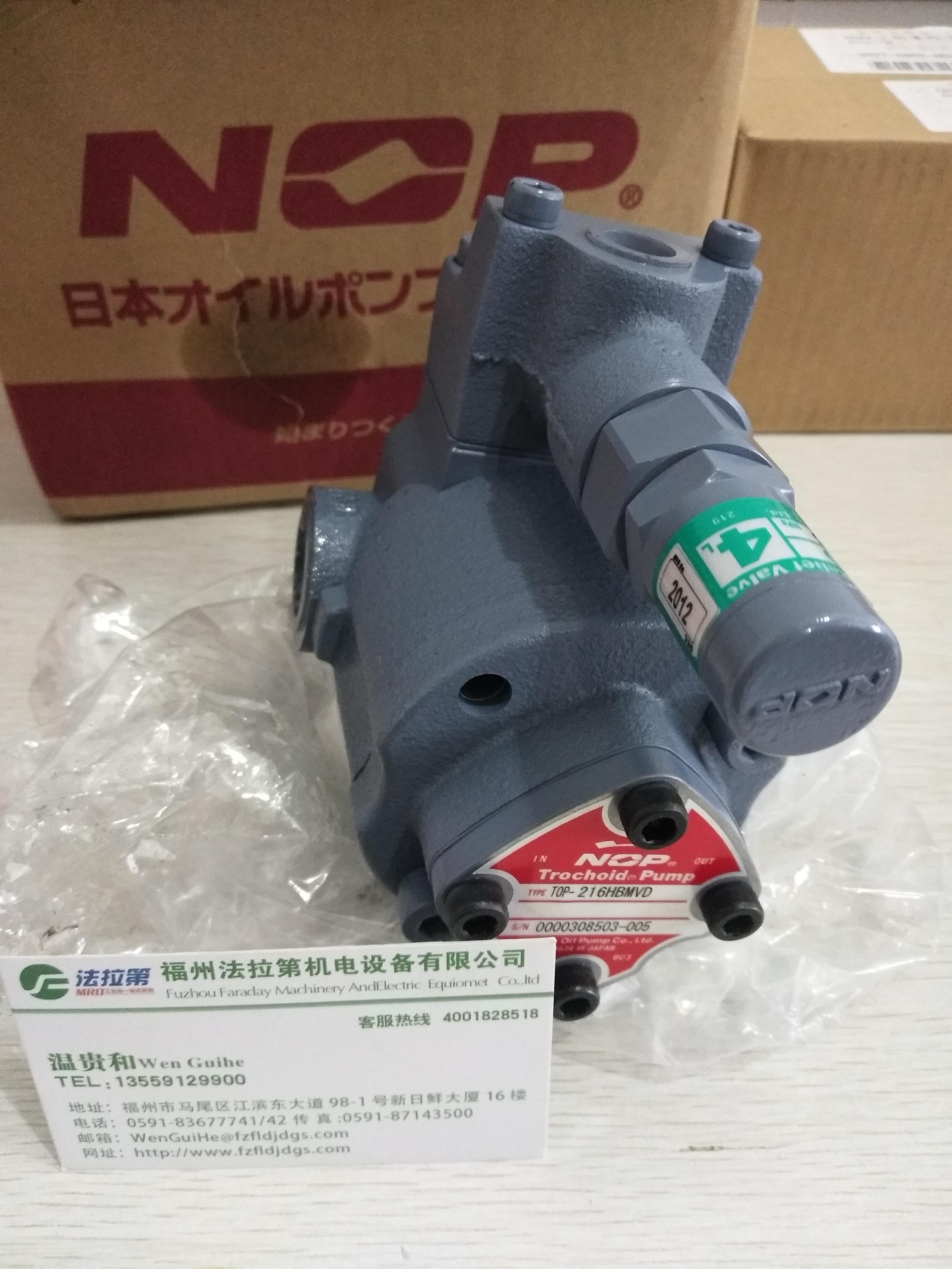 NOP油泵TOP-216HBMVD-4L  2021年3月上旬到货