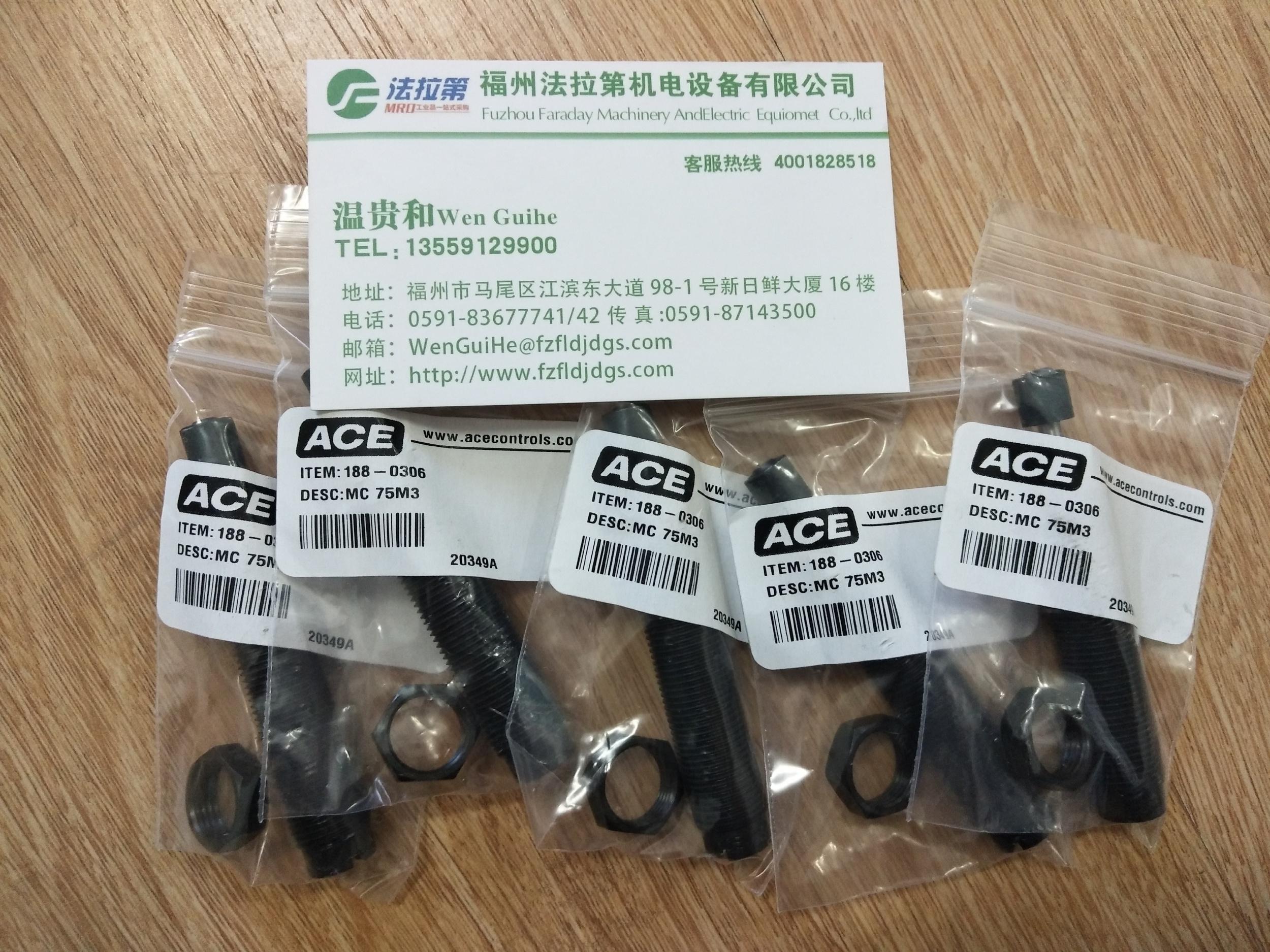 ACE缓冲器MC 75M3  2021年3月上旬到货
