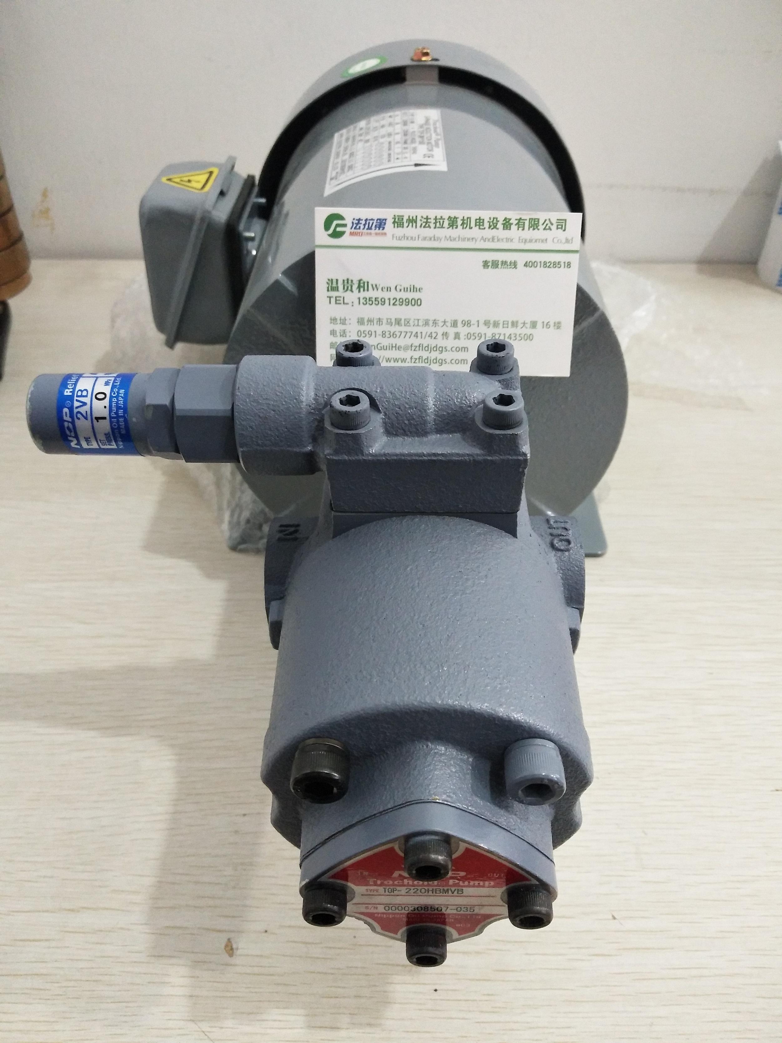 NOP油泵TOP-2MY1500-220HBMVB-3L 2021年4月上旬到货