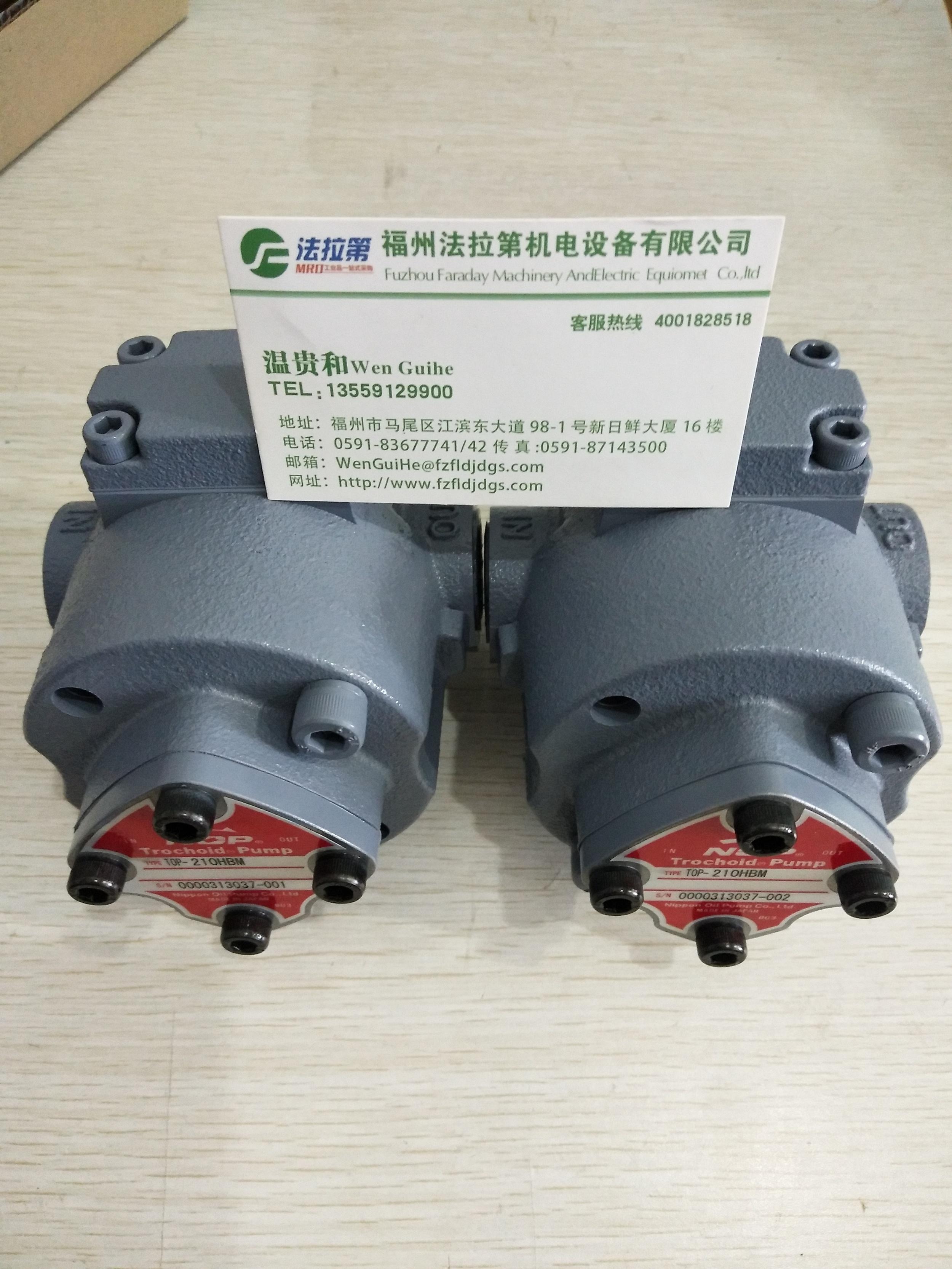NOP油泵TOP-210HBM 2021年4月上旬到货