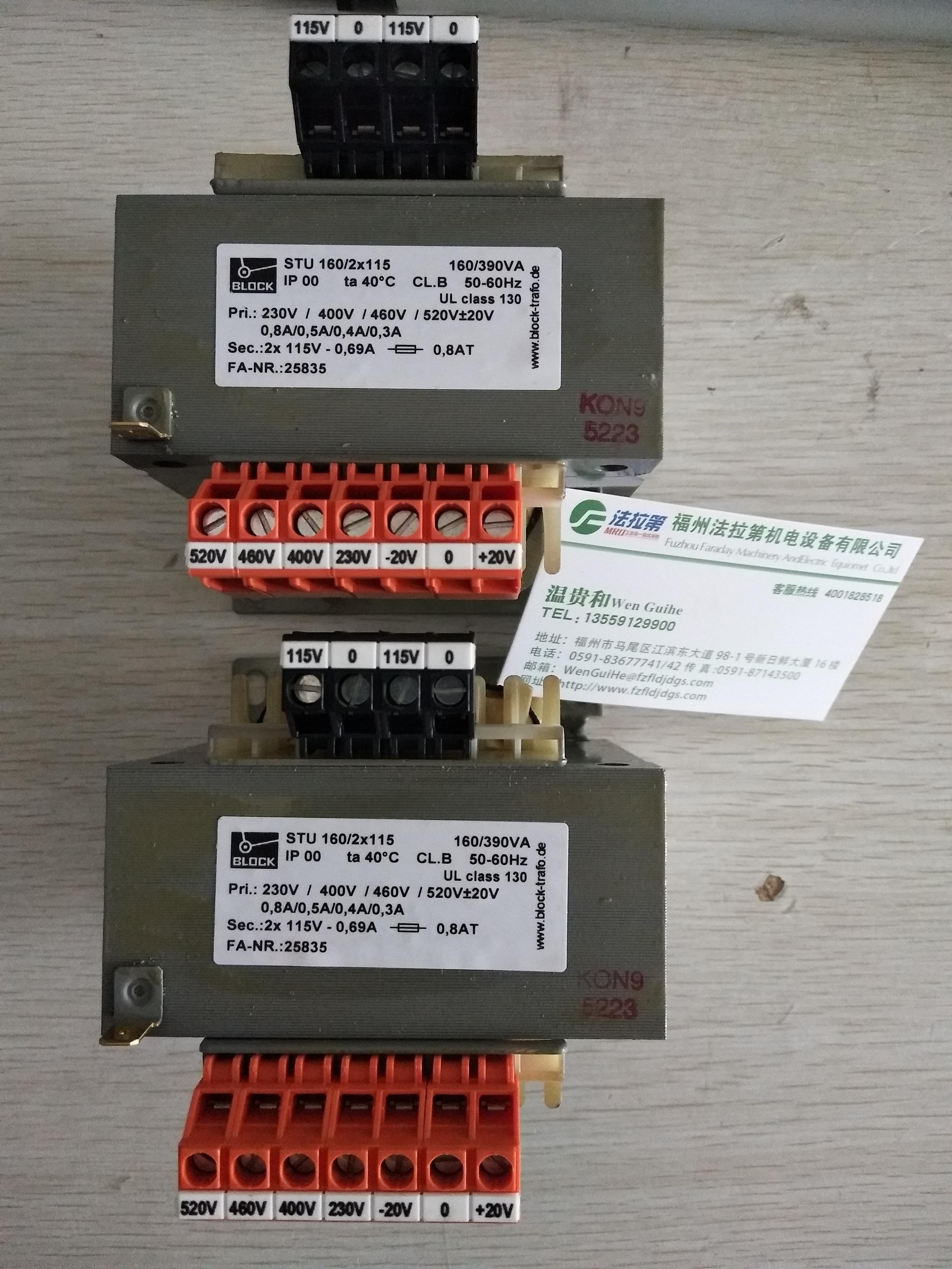 BLOCK变压器STU 160/2 X 115 160/390VA 2021年4月下旬到货