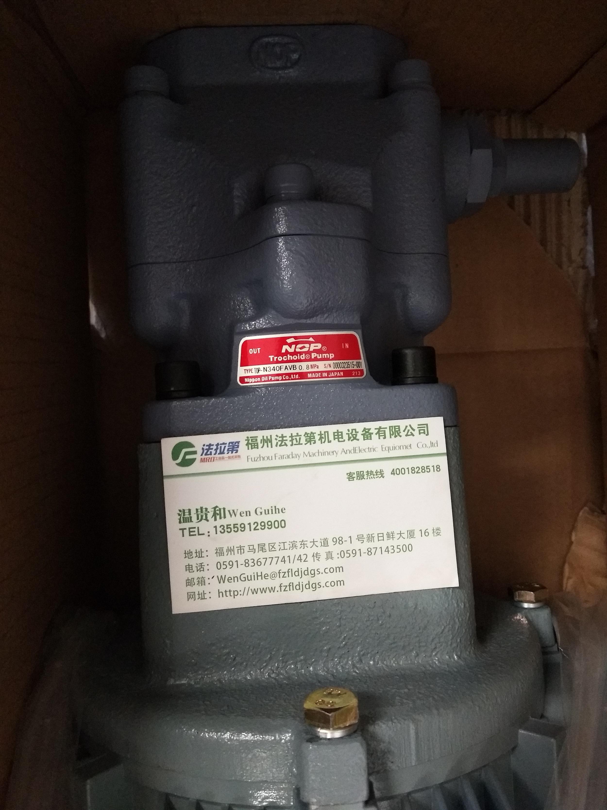 NOP油泵TOP-N340FAVB 0.8MPA配東芝電機  2021年6月下旬到貨