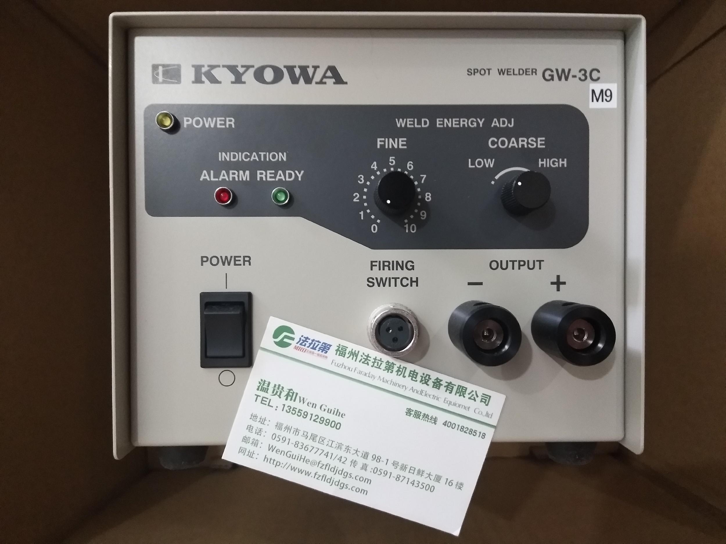 KYOWA電焊槍GW-3C 2021年6月下旬到貨