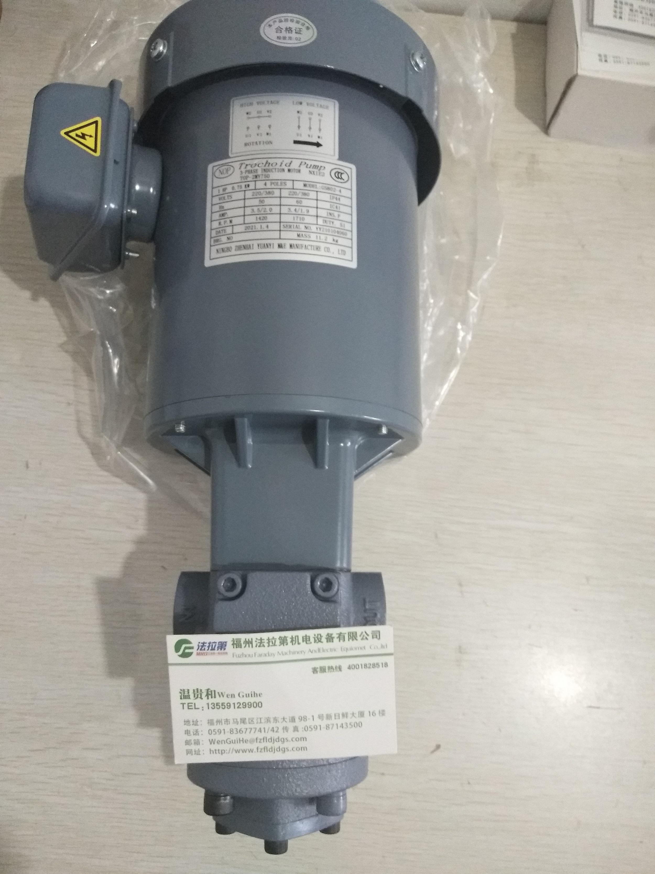 NOP油泵TOP-2MY750-216HBM 2021年7月下旬到貨