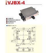 VALCOM秤重傳感器VJBX-4