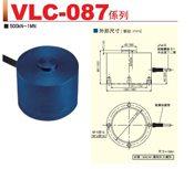 VALCOM秤重傳感器VLC-087系列