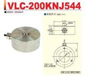 VALCOM秤重傳感器VLC-200KNJ544系列