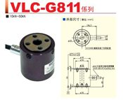 VALCOM秤重傳感器VLC-G811