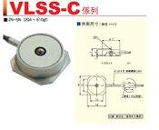 VALCOM秤重傳感器VLSS-C系列
